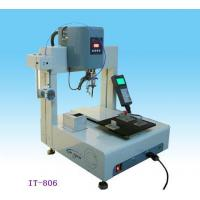 Buy cheap Equipments Product ROBOT from wholesalers