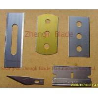 Buy cheap 2392. HACKSAW HOLE CUTTER,HOLE CUTTER Transactions from wholesalers