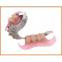 Buy cheap Removable Prosthetic Partial Denture from wholesalers