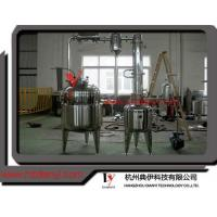 Buy cheap 60L Extractor from wholesalers