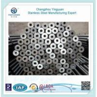 Driect selling round precision steel pipe used for hydraulic system Manufactures