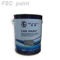 Buy cheap NC Primer filler from wholesalers