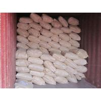 Thickeners Hydrolyzed Wheat protein 80% Manufactures