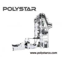 Buy cheap Blown Film Machine-Polystar from wholesalers