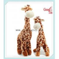 Buy cheap supply plush giraffe toy ACL196 from wholesalers