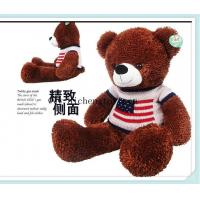 Buy cheap plush brown teddy bear ACL170 from wholesalers