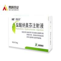 Buy cheap Nalmefene Hydrochloride Injection from wholesalers