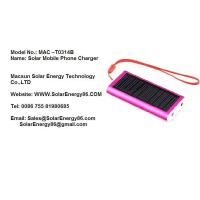 Wholesale Solar Mobile Phone Charger MAC-T0314B from china suppliers