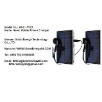 Buy cheap Solar Mobile Phone Charger MAC-T021 from wholesalers