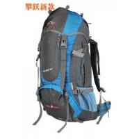 China The outdoor shoe male climbs to jump--The seniority that is outdoor to assault dress brand on sale