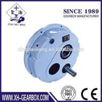 Buy cheap TA(XG)series shaft mount helical gearbox from wholesalers