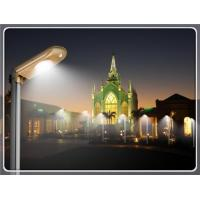 Buy cheap Wireless Solar Motion Detector Outdoor Security Lights from wholesalers