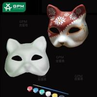 Buy cheap Venetian Face Mask from wholesalers