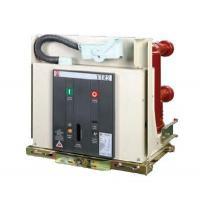 Wholesale VTR2 Indoor high voltage vacuum circuit breaker series from china suppliers