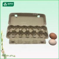 12 cell eco friendly paper egg carton with multicolor options