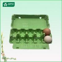 Buy cheap 10 cell green paper pulp egg carton, high-end egg carton from wholesalers