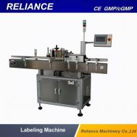 Buy cheap Glass Jar Labeling Machine from wholesalers