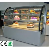 Wholesale Cake Showcase Goose egg cake cabinet from china suppliers