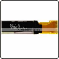 Buy cheap KS12832LW091-1.1 oled graphic display in 0.91 inch White on Black 4-wire SPI from wholesalers