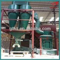 Buy cheap Five grinding rollers Raymond mill lime hydrat talcum powder stone rolling grinder mill from wholesalers