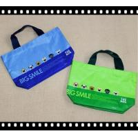 Wholesale Carrying lunch bag from china suppliers