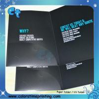 Buy cheap Paper Folder with pocket and business card holder from wholesalers