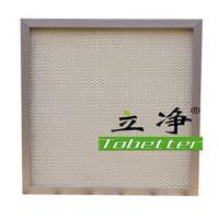 Buy cheap H12 ~ 14 without HEPA air filters (WHEPA-470/600/800/1200/1600) from wholesalers