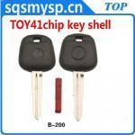 Buy cheap B200 For TOYOTA TOY41 Transponder key shell blanks from wholesalers
