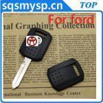 Buy cheap B333 For Ford Mercury chip key shell case blanks wholesale manufacturer from wholesalers