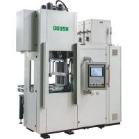 Vertical Rubber Injection Molding Machine Manufactures