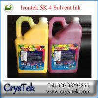 Wholesale Icontek SK4 solvent ink (New Gallon) from china suppliers