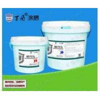 Wholesale BD707K fast curing wear resistant fine particle coatings from china suppliers
