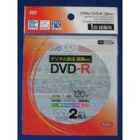 Buy cheap HEADER BAG FOR DVD CASE from wholesalers