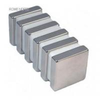 Buy cheap Block Bonded NdFeB Magnets Bonded NdFeB Magnets from wholesalers