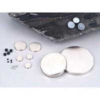 Buy cheap Disc Sintered NdFeB Magnets Rare Earth Disc NdFeB Magnets from wholesalers
