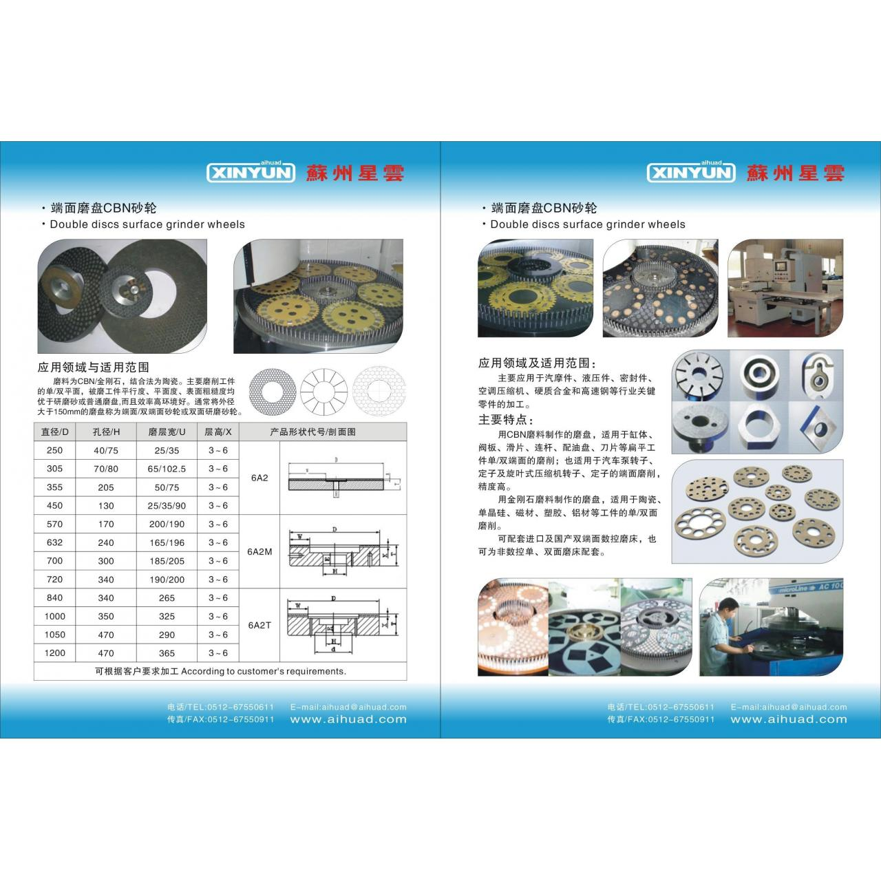 Buy cheap Double discs surface grinder wheels from wholesalers