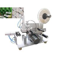 Buy cheap Semi Automatic Cable Labeling Machine from wholesalers