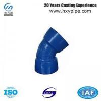 Wholesale 120  Pipe Fittings Double Socket Bend from china suppliers