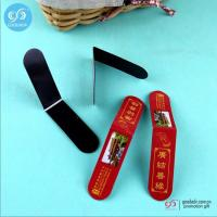 Wholesale Products Promotion gift folding magnetic bookmark custom 3d bookmark from china suppliers