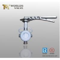 Wholesale Two Holes Wafer Butterfly Valve from china suppliers