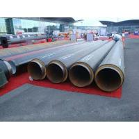 Buy cheap Polyurethane foam insulation pipe from wholesalers