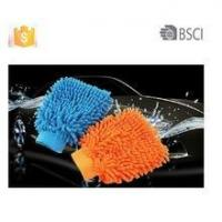 Buy cheap AZO chenille car wash glove, BSCI wash mitt from wholesalers