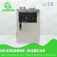 Wholesale kitchen exhaust sterilizer ozone generator from china suppliers