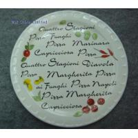 Buy cheap WSY130S Ceramic Decal Promotional Pizza Plate(WSY130S) from wholesalers