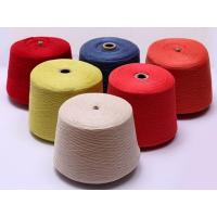 Wholesale Wool / Nylon ( Polyamide ) Blended Yarn from china suppliers