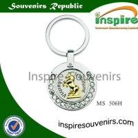 Buy cheap Fancy metal keychain... Souvenir keychain from wholesalers