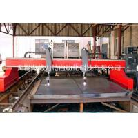 Buy cheap Plasma Cutting from wholesalers