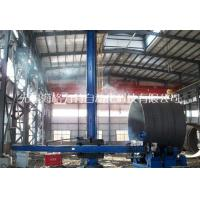 Buy cheap Welding manipulator SAW from wholesalers