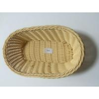 High quality Handwoven PP Rattan Oval Bread Basket