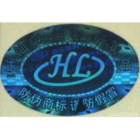 Buy cheap Anti-counterfeit hologram stickers from wholesalers